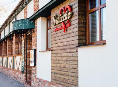 Reštauráciu Srdiečko Nájdete nás oproti autobusovej stanici v Skalici